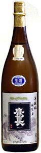 ワインで例えるなら上質のドイツワイン「御所のアウスレーゼ」というところでしょうか・・・。...