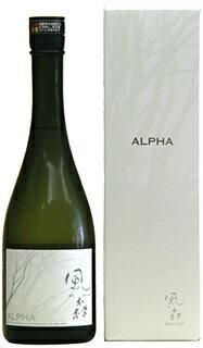 【奈良の地酒】ALPHA(アルファ)風の森 TYPE2純米大吟醸秋津穂22%磨き無濾過生原酒 平成29BY酒720ML