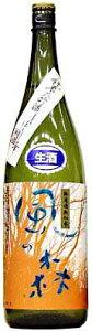 キメ細やかな味わい、透明感のある旨味!【奈良の地酒】風の森 純米大吟醸 キヌヒカリ45%磨き...