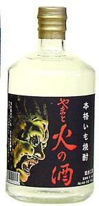 奈良県で唯一芋焼酎を蒸留されている商品!やまと 火の酒 芋焼酎 25度720ML八木酒造(奈良市...