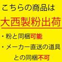 ハイパック 生舟 大 【そば打ち道具】【大西製粉出荷】 2