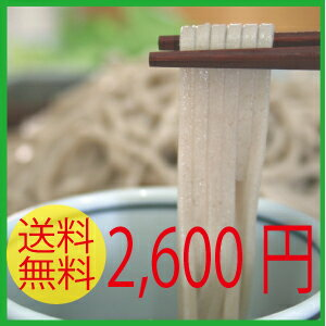 楽天そば粉ランキング1位の蕎麦粉を使った本格信州そば信州産蕎麦を100%使用お中元、お歳暮の...