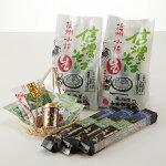 信州蕎麦ふるさとセット和紙ギフト包装信州産そば使用約14人前【半生】【送料無料】