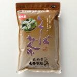 国産蕎麦茶(250g