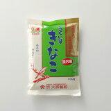 国産 うぐいすきな粉(きなこ) 100g