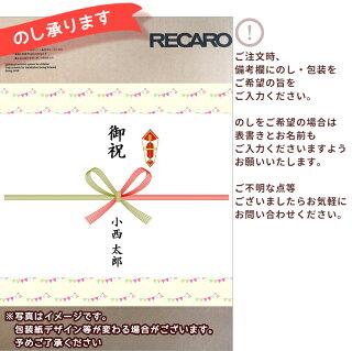1万円ギフトカードが当たるキャンペーン4/30迄RECAROレカロチャイルドシートZERO.1Selectゼロワンセレクトコーラルレッド(赤)ゼロワンセレクト新生児〜4才位左右どちらからも操作できる360°回転