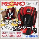 Startj1-red01
