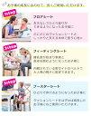 バンボ マルチシート ベビーソファー ベビーチェア トレイ付 ベルト付 Bumbo Multiseat 【送料無料】 3