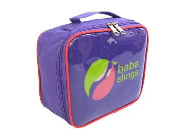 出産祝いに♪ギフト包装可能です!【特価】BabaSlingsババスリングベビーキャリア抱っこひもブティックシリーズ16色【あす楽対応】