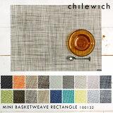 chilewich_MINI_BASKETWEAVE_RECTANGLE
