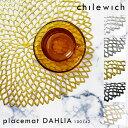 チルウィッチ (chilewich)ペタル プレイスマット シャンパン 38cm【ギフト包装不可商品】
