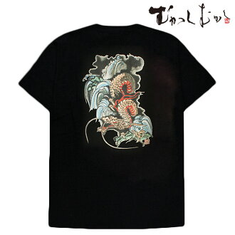 Pine was properly worn by famous brand ☆ once upon a time ☆ Japanese pattern T shirt water dragon hemorrhage and transfusion figure ☆ Black / Black