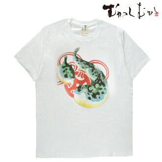 Pine was properly worn by famous brands once upon a time Fu Puffer Japanese T shirt White