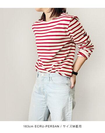 セントジェームスバスクシャツ