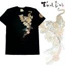 むかしむかし 和柄Tシャツ☆花虎☆黒/ブラック