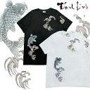 【メール便送料無料】むかしむかし 登鯉 和柄 Tシャツ 半袖 メンズ ...