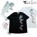 【メール便送料無料】むかしむかし 登鯉 (赤黒) 和柄 Tシャツ 半袖 メンズ プリント