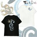 【メール便送料無料】むかしむかし 青猿サーフィン 和柄 Tシャツ 半袖 メンズ プリント