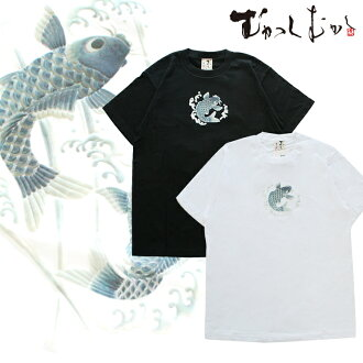 Pine was properly worn by famous brand ☆ once upon a time ☆ Japanese pattern t-shirt ☆ dancing carp ☆ Black / Black