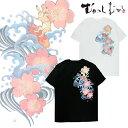 【メール便送料無料】むかしむかし 桃桜波兎 和柄 Tシャツ 半袖 メンズ プリント