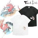 【メール便送料無料】むかしむかし 団扇炎金魚 和柄 Tシャツ 半袖 メンズ プリント