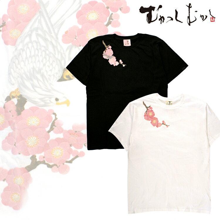 【メール便送料無料】むかしむかし 白鷹梅 和柄 Tシャツ 半袖 メンズ プリント