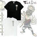 【メール便送料無料】むかしむかし 火消兎 和柄 Tシャツ 半袖 メンズ プリント