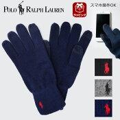 ポロラルフローレン手袋