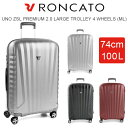 スーツケース Mサイズ 軽量 ロンカート ウノ ジッパーキャリー Roncato Uno ZSL PREMIUM 2.0 76cm/98L M 5466【送料無料】