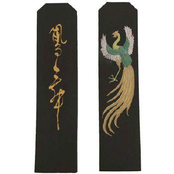 菜種油煙墨 鳳舞 10丁型(鈴鹿墨)