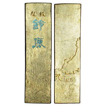 油煙墨 金巻 鈴鹿(キンマキ スズカ) 10丁型