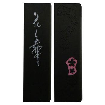 花舞(ハナマイ) 3.0丁型 (鈴鹿墨)