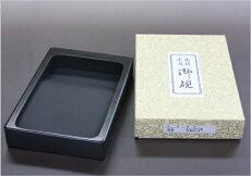 【硯石】本石角型硯大四六寸