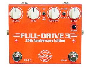 オーバードライブ/ブースター Fulltone FULL-DRIVE 3 20th Anniv LTD [送料無料!]【smtb-TK】