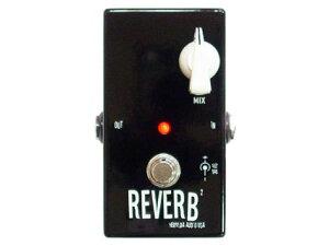 リバーブ Hermida Audio Reverb 2 [送料無料!]【smtb-TK】