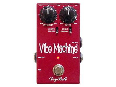 ヴィブラート/コーラス DryBell Vibe Machine V-1 [送料無料!]【smtb-TK】