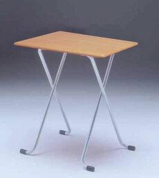 フォールディングテーブル [ルネセイコウ] W-62TA テーブル角 ナチュラル/シルバー 送料無料 【北海道・沖縄・離島 発送不可】