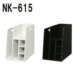 TV周りのゲーム機をすっきりまとめて収納SALE品 Wゲーム収納ラックS NK-615 W-GameRack S 送料無料