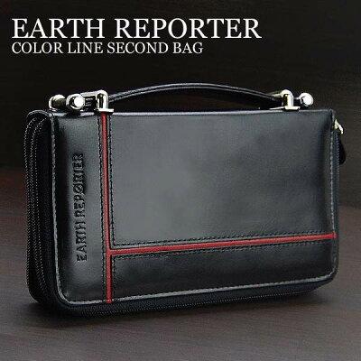 財布を一回り大きくした小さめのセカンドバッグEARTH REPORTER ミニセカンドバッグ ER-104 ...