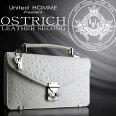 UnitedHOMME-President-牛革オーストリッチ型押しセカンドUHP-2114ホワイト送料無料