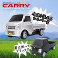 SUZUKI(スズキ)承認済CARRY(キャリイ)1/20スケールR/Cカーブラック