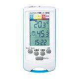 手持ち用デジタル温湿度計(警告ブザー設定機能付き) ≪サンワサプライ≫ CHE-TPHU6 【離島 発送不可】