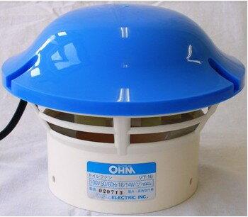 00-6577 [OHM] トイレ換気扇・先端型 VT−16