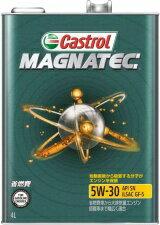 カストロール マグナテック FE 【5W-30 1L×6缶】 エンジンオイル 省燃費車 部分合…
