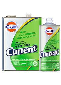 GulfCurrentCT5W-304Lケース6缶入
