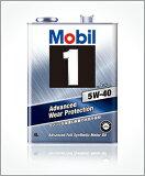 Mobil1 モービル1 エンジンオイル 大排気量 スポーツ ヨーロッパ車 ポルシェ フォルクスワーゲン SN 5W-40 4L 単品
