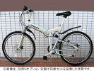 defi折り畳み自転車