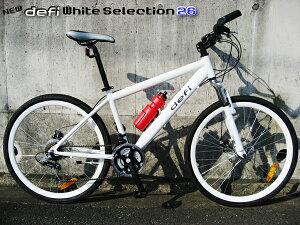 クロスバイク★軽量アルミフレーム26インチシマノ製使用!軽量アルミフレームFRディスク&Fサス W...