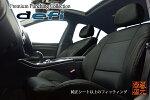 BMWX1シートカバー