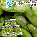 井上 枝豆ペースト 1kgx10P(kg1300円税別)業務用 ヤヨイ